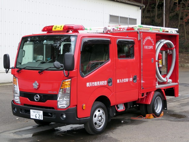 912 横浜市鶴見消防団 第九分団第1班