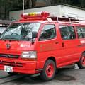 837 横浜市鶴見消防団 第八分団第3班