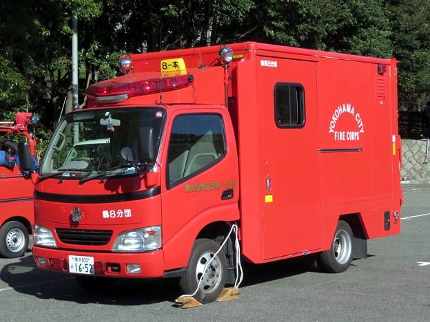 807 横浜市鶴見消防団 第八分団本部