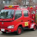 237 横浜市瀬谷消防団 第二分団第3班