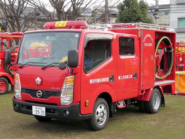 222 横浜市瀬谷消防団 第二分団第2班