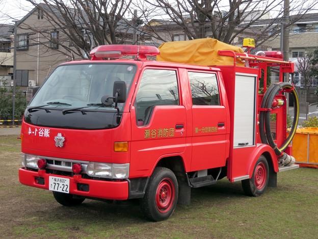 147 横浜市瀬谷消防団 第一分団第4班