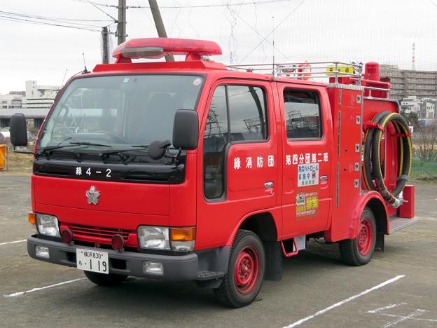 427 横浜市緑消防団 第四分団第2班