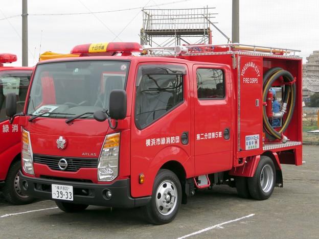 252 横浜市緑消防団 第二分団第5班
