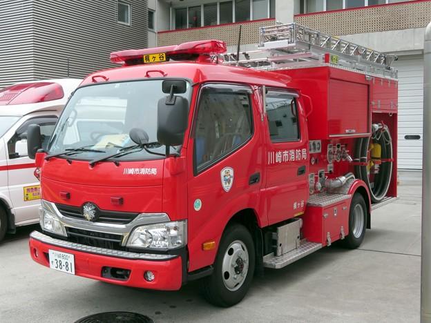 317 川崎市消防局 梶ヶ谷1小型ポンプ車