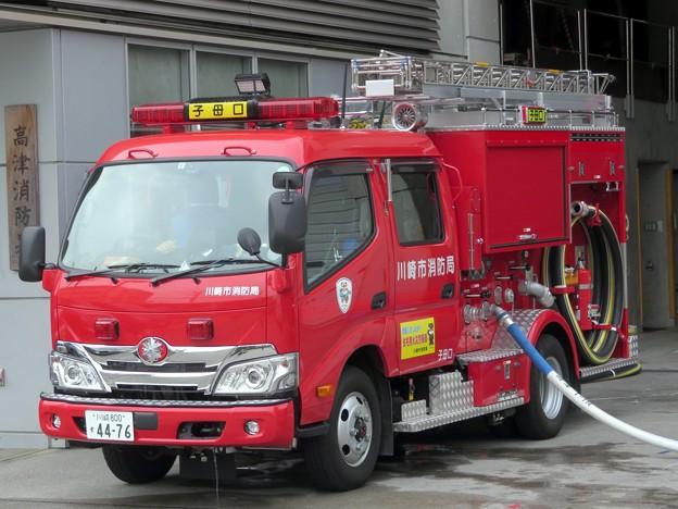 Photos: 307 川崎市消防局 子母口1小型ポンプ車