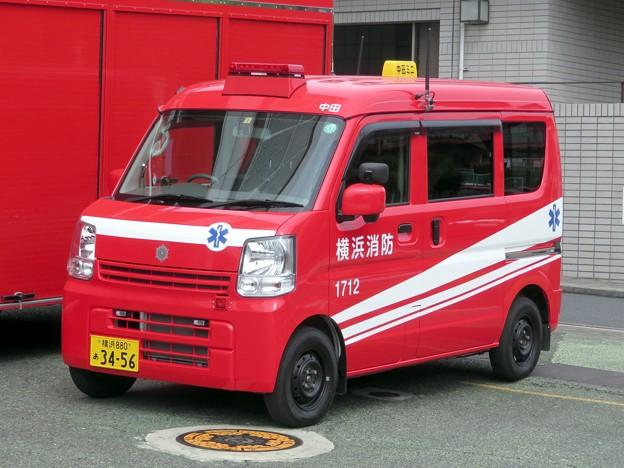 167 横浜市消防局 中田ミニ消防車