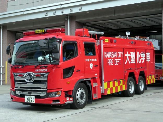 Photos: 117 川崎市消防局 浮島大型化学車