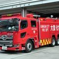 117 川崎市消防局 浮島大型化学車