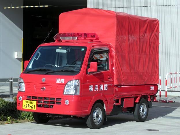 587 横浜市消防局 港南震災対策用ホース搬送車