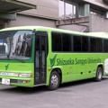 368 静岡産業大学