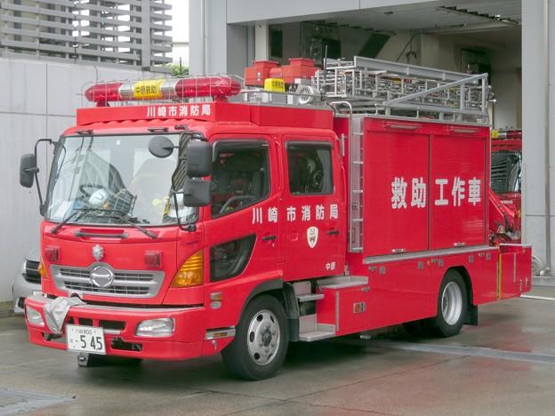 167 川崎市消防局 中原救助工作車