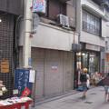 Photos: 空店舗