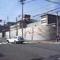 廣島拘置所