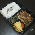 Photos: 弁当