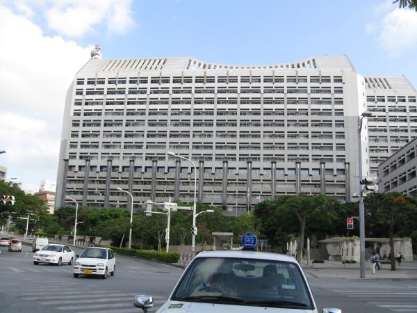 Photos: 沖縄県庁