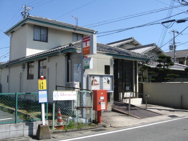 姫路八家局
