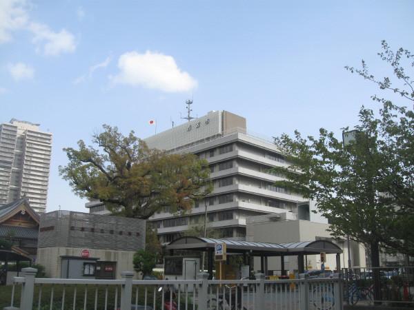 西宮市役所