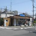 Photos: 三井寺