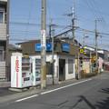 Photos: 錦