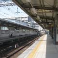 Photos: 四宮