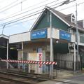 Photos: 中ノ庄