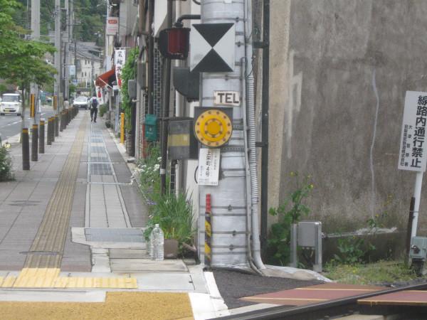 写真: 上栄町4号