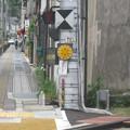 Photos: 上栄町4号