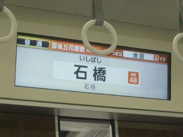 Photos: 簡体字