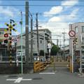 Photos: 北ノ口
