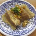 Photos: 牛