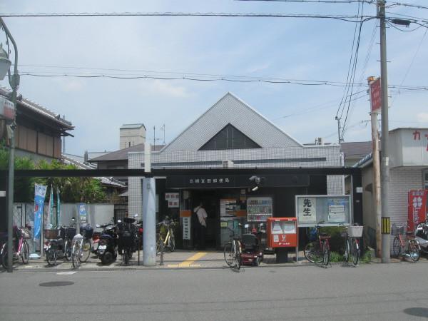 高槻富田局