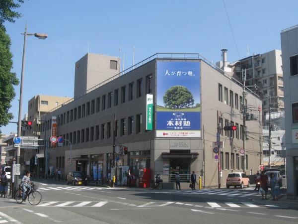Photos: 池田局