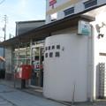 写真: 西淀川福局