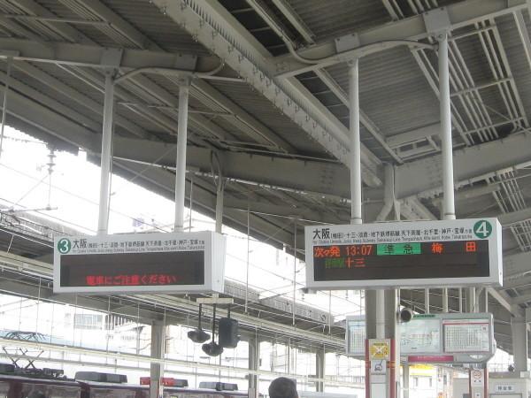 Photos: 茨木市