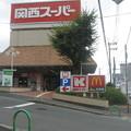 Photos: スーパー