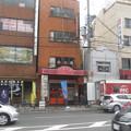 Photos: 鶴橋