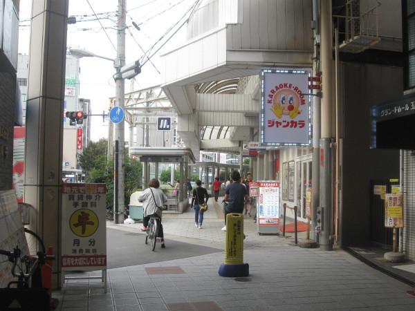 Photos: 玉造