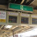 Photos: 大和西大寺