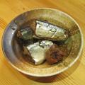 写真: 秋刀魚