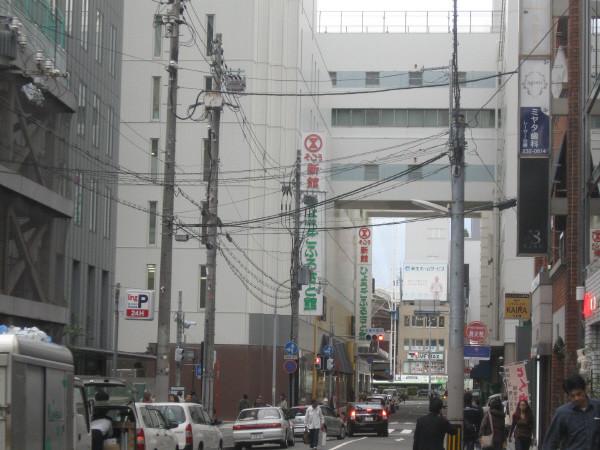 神戸そごう