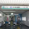 Photos: 中埠頭