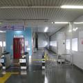 Photos: ポートターミナル