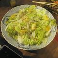 Photos: 野菜