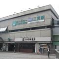 Photos: 三宮