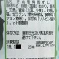 Photos: 原料