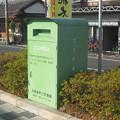 Photos: 田原本の