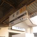 Photos: 黒田