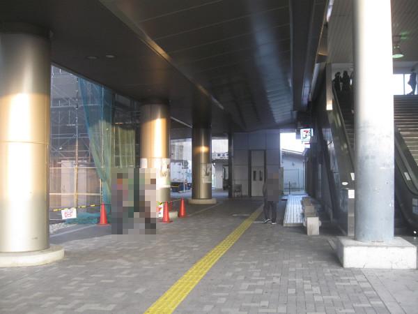 Photos: 新王寺