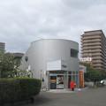 Photos: 高槻富田丘局